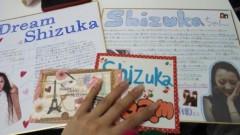 Dream 公式ブログ/ありがとう( ・∀・)Shizuka 画像1