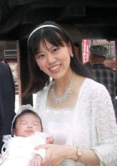 宇宿真紀子 公式ブログ/お宮参り 画像1