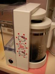宇宿真紀子 公式ブログ/コーヒーメーカー♪ 画像1