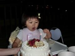 宇宿真紀子 公式ブログ/子供の成長★ 画像1