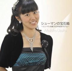 宇宿真紀子 公式ブログ/シューマン生誕200年記念アルバム「シューマンの宝石箱」 画像1