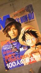 櫛田有希 公式ブログ/MENS'NON-NO 画像1