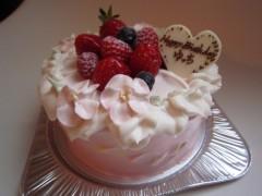 櫛田有希 公式ブログ/誕生日 画像2