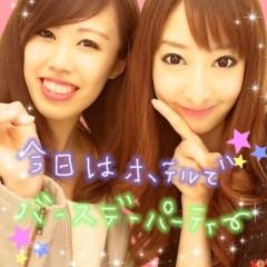 櫛田有希 公式ブログ/誕生日 画像1