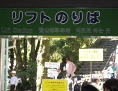 池田昌子 公式ブログ/まずは、これ! 画像1