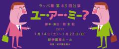 池田昌子 公式ブログ/3日間悩んだけど、無理!(><; 画像1