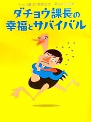 池田昌子 公式ブログ/祝!30周年!! 画像1
