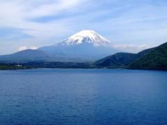 池田昌子 公式ブログ/千円札の富士山☆.:* 画像1