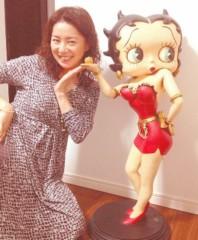 池田昌子 公式ブログ/新婚の友達夫婦の・・・ 画像2