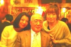 池田昌子 公式ブログ/鈴木聡さん「第15回鶴屋南北戯曲賞」受賞祝賀会!  画像1