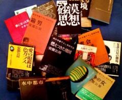 池田昌子 公式ブログ/安部公房  画像2
