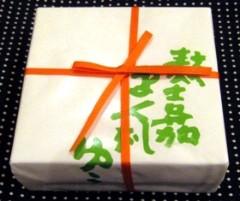 池田昌子 公式ブログ/   8月最終日の夏お菓子♪  画像1