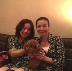 池田昌子 公式ブログ/難しいのネ。。。  画像3