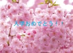 池田昌子 公式ブログ/UPが遅くなりましたが・・・。 画像1