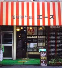 池田昌子 公式ブログ/失敗した!(><; 画像1