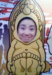 池田昌子 公式ブログ/ご利益がありますように☆ 画像1