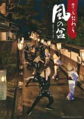 池田昌子 公式ブログ/今年も、この季節が訪れました☆  画像1