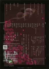 池田昌子 公式ブログ/「かたつむり」 画像2