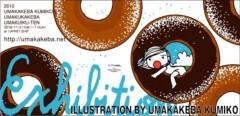 池田昌子 公式ブログ/ウマクイク ゜゜*+。☆  画像3