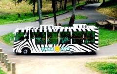 池田昌子 公式ブログ/バスもカワイイよ☆  画像1