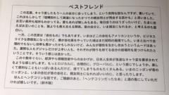 池田昌子 公式ブログ/3日間悩んだけど、無理!(><; 画像3