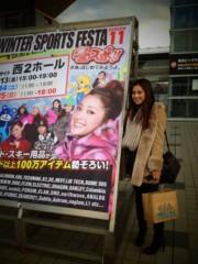 中村アン 公式ブログ/先週の 画像2