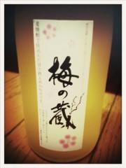 中村アン 公式ブログ/お疲れちゃん 画像2