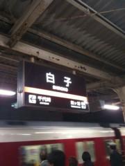 中村アン 公式ブログ/うぃ〜 画像2