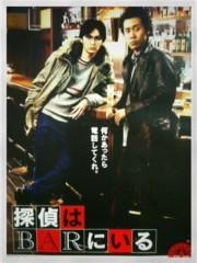 中村アン 公式ブログ/シューイチで 画像3