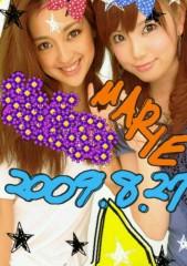 中村アン 公式ブログ/親友 画像1