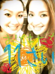 中村アン 公式ブログ/ともだち 画像3