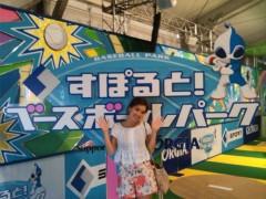中村アン 公式ブログ/お台場合衆国 画像1