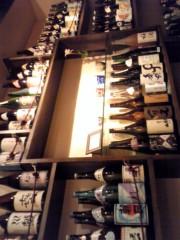 中村アン 公式ブログ/酒 画像1