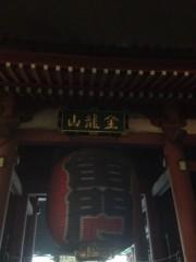 中村アン 公式ブログ/今年も 画像3
