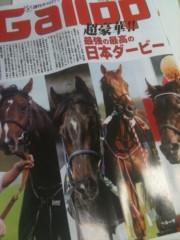 中村アン 公式ブログ/競馬 画像1