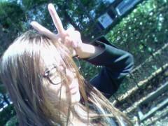 中村アン 公式ブログ/陽の光を浴びよー 画像1