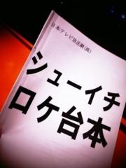 中村アン 公式ブログ/昨日 画像2
