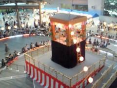 中村アン 公式ブログ/麻布十番祭り 画像3
