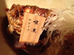 中村アン 公式ブログ/和食 画像1