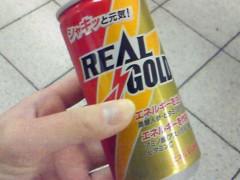中村アン 公式ブログ/エネルギー 画像1