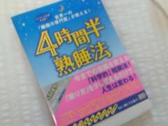 中村アン 公式ブログ/予告☆ 画像1