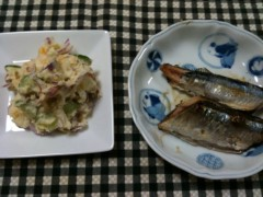 中村アン 公式ブログ/夕飯 画像1