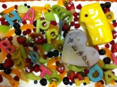 中村アン 公式ブログ/Congratulations!  画像2