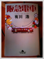 中村アン 公式ブログ/さいきん 画像1