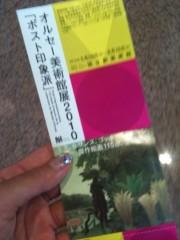 中村アン 公式ブログ/きょうは 画像1
