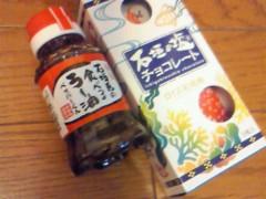 中村アン 公式ブログ/お土産 画像1