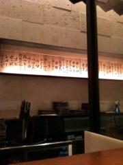 中村アン 公式ブログ/お疲れ系 画像1