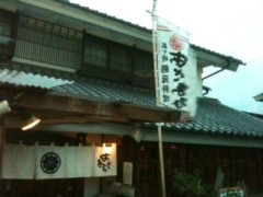 中村アン 公式ブログ/生しらす 画像1