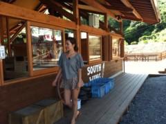 中村アン 公式ブログ/明日のシューイチは 画像3