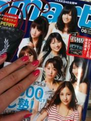 中村アン 公式ブログ/じゃ〜ん!!!! 画像1